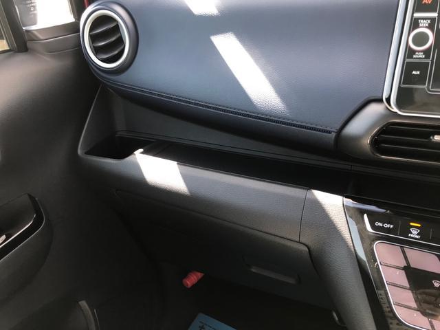 「三菱」「eKクロス」「コンパクトカー」「佐賀県」の中古車12