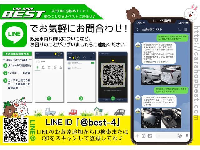 250G SDナビTV・キーレス(2枚目)