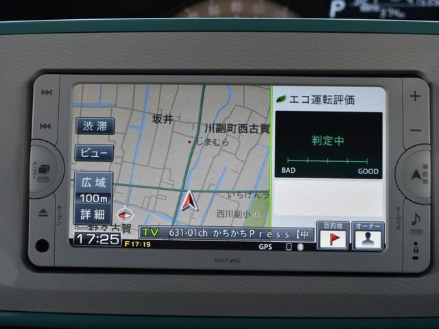 Gメイクアップ SAIII 衝突軽減ブレーキ/両側電動スライドドア/SDナビ/バックモニター/プッシュスタート/アイドリングストップ(19枚目)