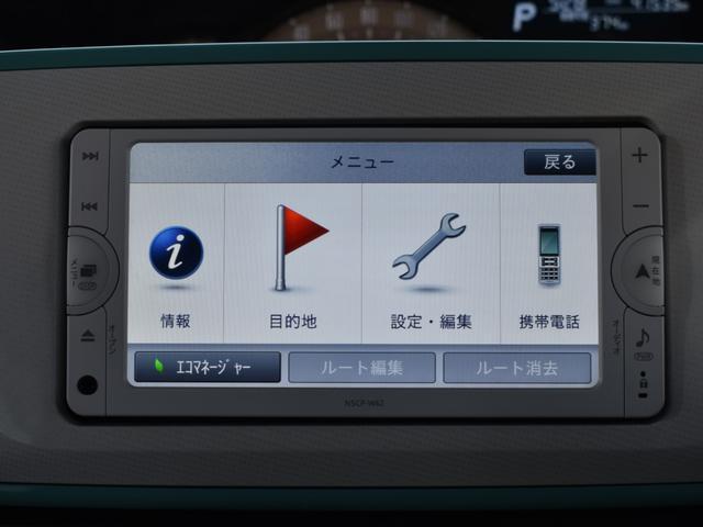 Gメイクアップ SAIII 衝突軽減ブレーキ/両側電動スライドドア/SDナビ/バックモニター/プッシュスタート/アイドリングストップ(21枚目)