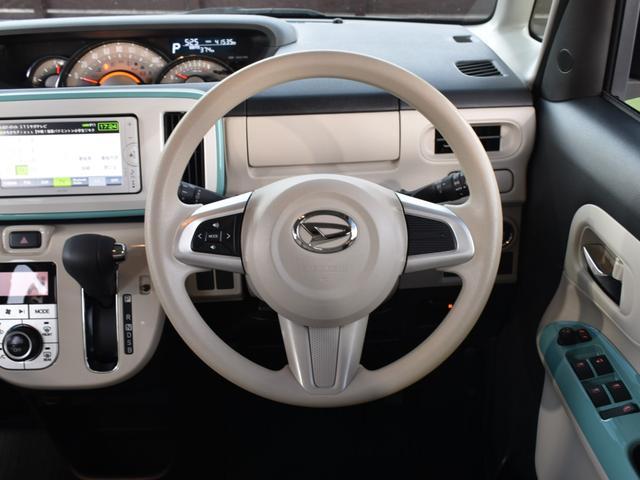 Gメイクアップ SAIII 衝突軽減ブレーキ/両側電動スライドドア/SDナビ/バックモニター/プッシュスタート/アイドリングストップ(24枚目)