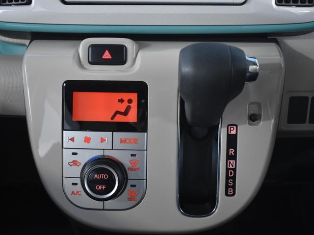 Gメイクアップ SAIII 衝突軽減ブレーキ/両側電動スライドドア/SDナビ/バックモニター/プッシュスタート/アイドリングストップ(25枚目)