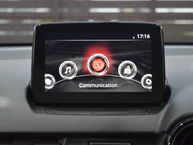 XDツーリング マツダコネクトナビ/衝突軽減ブレーキ/プッシュスタート/LEDヘッドライト/シートヒーター/ディーゼル車(19枚目)