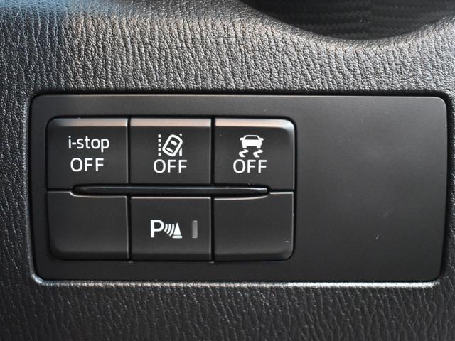 XDツーリング マツダコネクトナビ/衝突軽減ブレーキ/プッシュスタート/LEDヘッドライト/シートヒーター/ディーゼル車(20枚目)