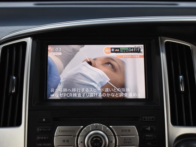 ハイウェイスター 純正ナビ・両側電動スライドドア・アラウンドビューモニター・フリップダウンモニター・バックモニター・フルセグTV・ETC(22枚目)