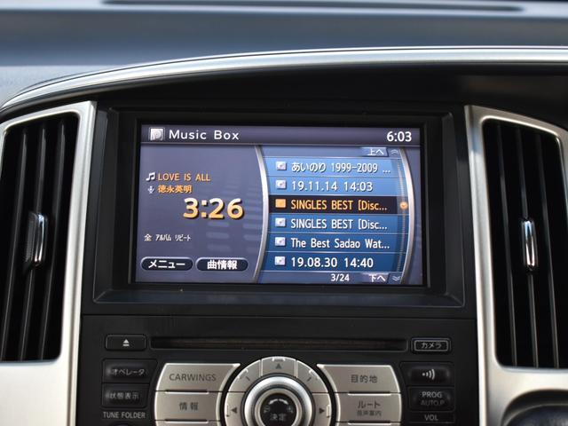ハイウェイスター 純正ナビ・両側電動スライドドア・アラウンドビューモニター・フリップダウンモニター・バックモニター・フルセグTV・ETC(23枚目)