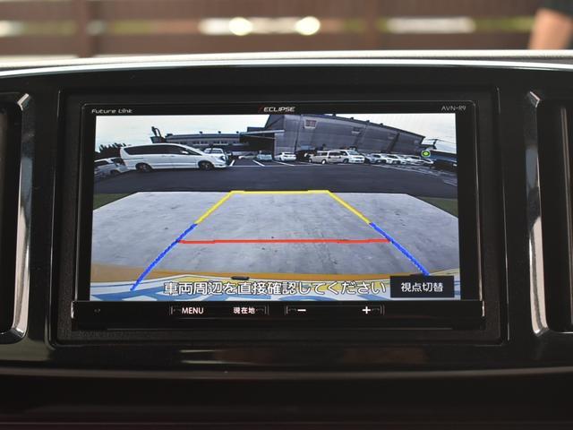 プレミアム ツアラー ターボ・社外ナビ・フルセグTV・バックモニター・音楽録音OK・Bluetooth・プッシュスタート(20枚目)