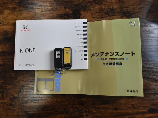 プレミアム ツアラー ターボ・社外ナビ・フルセグTV・バックモニター・音楽録音OK・Bluetooth・プッシュスタート(28枚目)