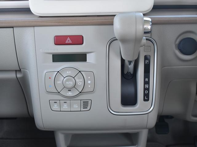 X 衝突軽減ブレーキ/社外ナビ/フルセグTV/プッシュスタート/シートヒーター/ETC(25枚目)