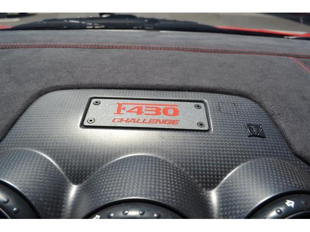 「フェラーリ」「フェラーリ F430」「クーペ」「大分県」の中古車11