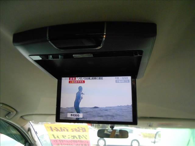 ASリミテッド HDDナビ フルセグ 後席モニター 両側電動(8枚目)