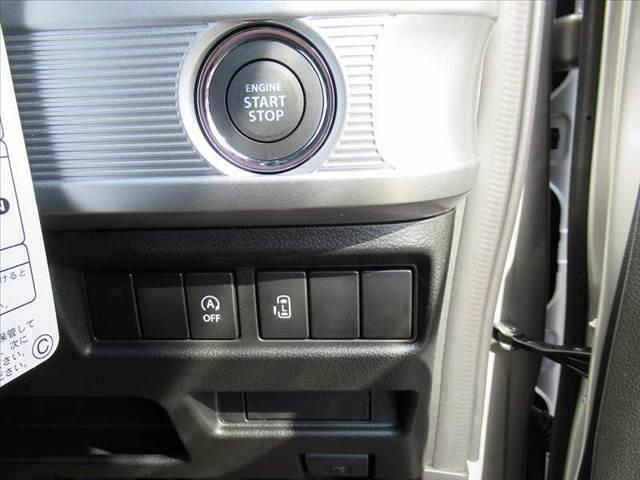 HYBRID GS 届出済未使用車 禁煙車 電動スライドドア(9枚目)