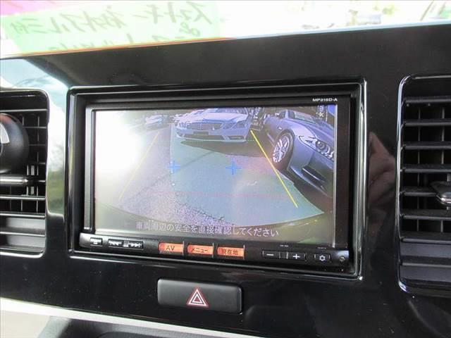 S メモリーナビ ワンセグ バックカメラ スマートキー CD(7枚目)