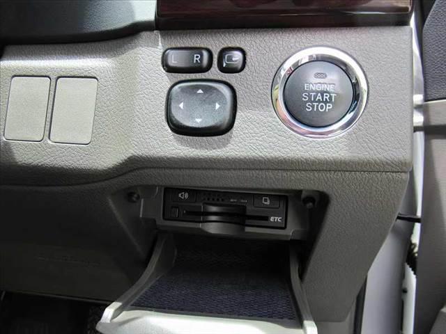 250G リラックスセレクション HDDナビ ワンセグ(8枚目)
