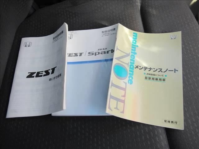G 福祉車輌 車椅子仕様車 スローパー 純正CD Bカメラ(20枚目)