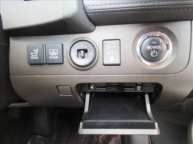 ベースグレード 保証付き HDDナビフルセグTV バックモニター CD再生 DVD再生 スマートキー 盗難防止付きシステム 純正アルミホイール HIDヘッドライト 衝突被害軽減システム パワーシート シートヒーター(7枚目)