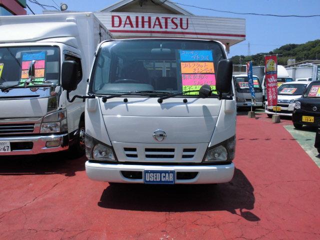 「日産」「アトラストラック」「トラック」「長崎県」の中古車4