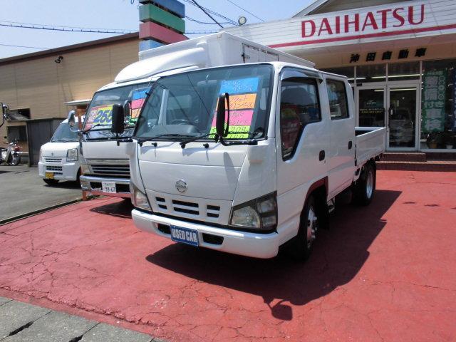 「日産」「アトラストラック」「トラック」「長崎県」の中古車5