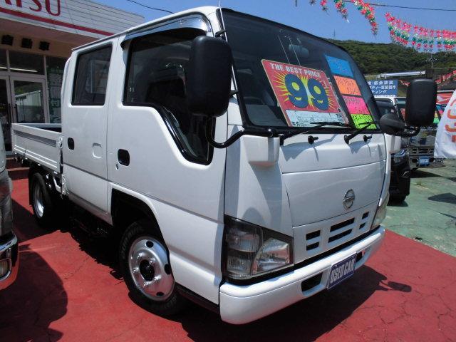 「日産」「アトラストラック」「トラック」「長崎県」の中古車10