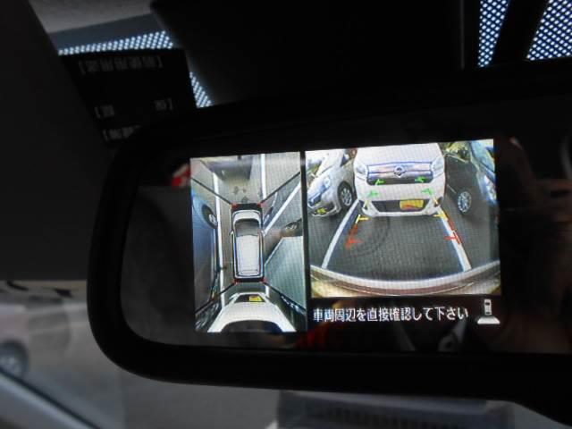 日産 デイズ X 届出済未使用車 禁煙車 全方位カメラ スマートキー