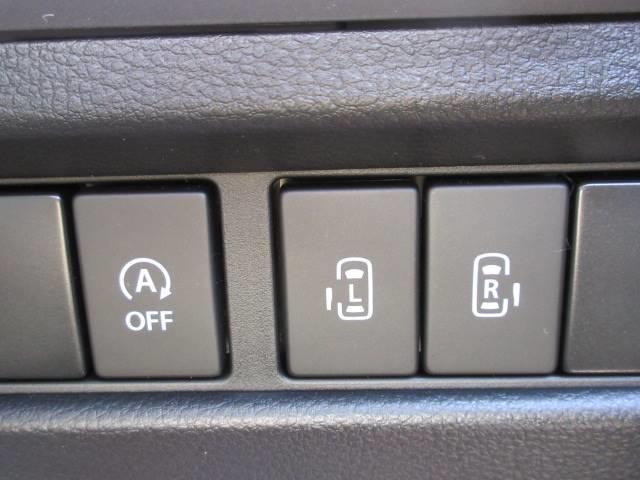 ハイブリッドXZ 届出済未使用車 禁煙車 両側電動スライド(17枚目)