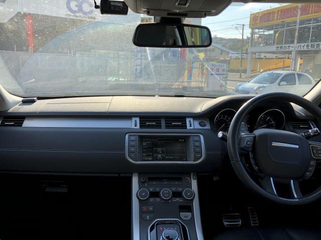 「ランドローバー」「レンジローバーイヴォーク」「SUV・クロカン」「長崎県」の中古車8