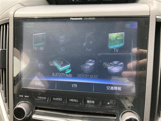 2.0i-S ワンオーナー 禁煙車 アイサイト メモリーナビフルセグTV バックモニター CD再生 DVD再生 Bluetooth接続OK 衝突被害軽減システム 純正アルミホイール オートクルーズコントロール(16枚目)