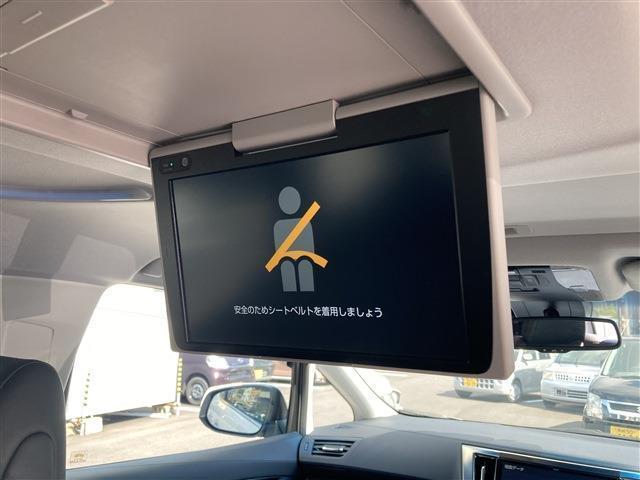 2.5Z Gエディション メモリーナビフルセグTV バックモニター Bluetooth接続 ミュージックプレイヤー接続 両側電動スライドドア 後席モニター 純正アルミホイール 両側電動スライドドア LEDヘッドライト ETC(8枚目)