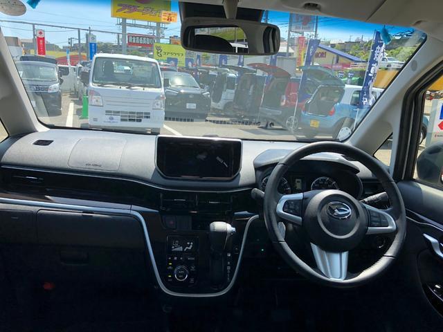 カスタム RS ハイパーリミテッドSAIII 5年保証付 衝突被害軽減ブレーキ LEDライト オートライト オートマチックハイビーム ハーフレザーシート シートヒーター アイドリングストップ スマートキー プッシュスタート 純正アルミホイール(13枚目)