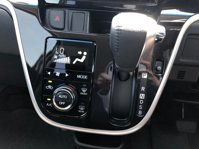 カスタム RS ハイパーリミテッドSAIII 5年保証付 衝突被害軽減ブレーキ LEDライト オートライト オートマチックハイビーム ハーフレザーシート シートヒーター アイドリングストップ スマートキー プッシュスタート 純正アルミホイール(17枚目)