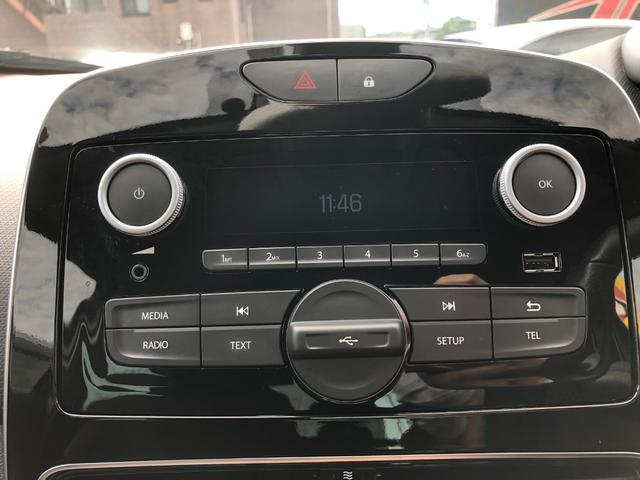 RS 保証付 純正CDオーディオ ETC パドルシフト 純正アルミホイール エアロ クリアランスソナー スマートキー 電動格納ミラー 盗難防止システム(19枚目)