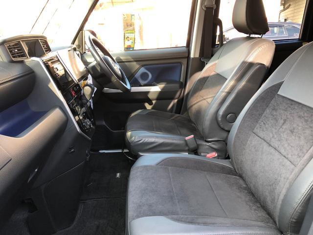 カスタムG ターボ SAII 保証付 衝突被害軽減ブレーキ SDナビ バックカメラ 両側電動スライドドア LEDライト オートライト 純正アルミホイール アイドリングストップ スマートキー プッシュスタート(11枚目)