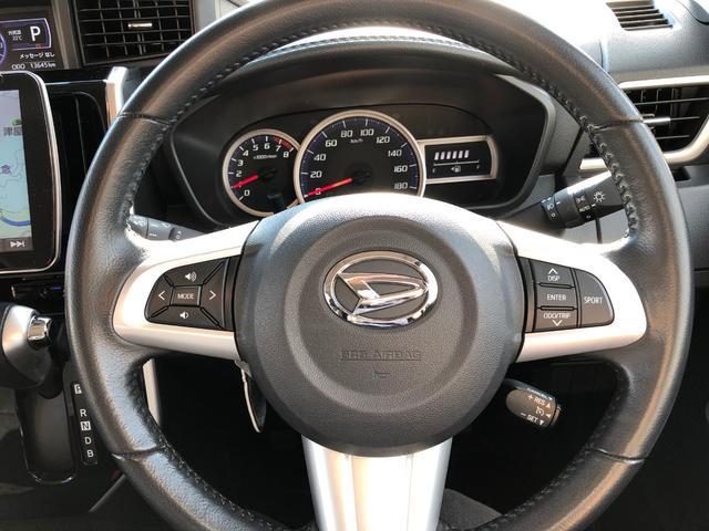 カスタムG ターボ SAII 保証付 衝突被害軽減ブレーキ SDナビ バックカメラ 両側電動スライドドア LEDライト オートライト 純正アルミホイール アイドリングストップ スマートキー プッシュスタート(12枚目)
