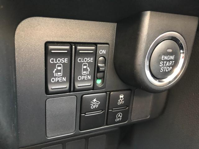 カスタムG ターボ SAII 保証付 衝突被害軽減ブレーキ SDナビ バックカメラ 両側電動スライドドア LEDライト オートライト 純正アルミホイール アイドリングストップ スマートキー プッシュスタート(14枚目)
