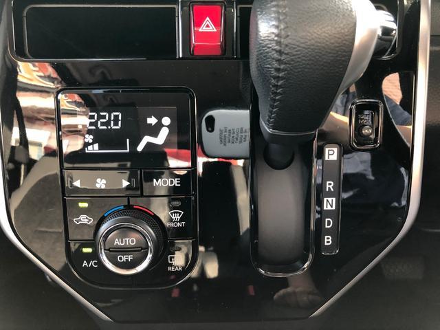 カスタムG ターボ SAII 保証付 衝突被害軽減ブレーキ SDナビ バックカメラ 両側電動スライドドア LEDライト オートライト 純正アルミホイール アイドリングストップ スマートキー プッシュスタート(15枚目)