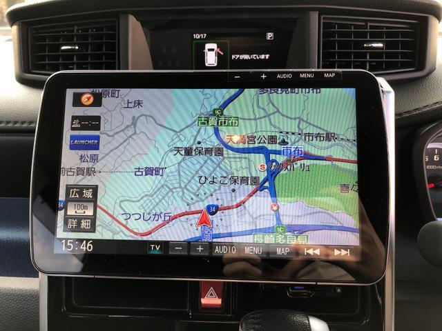 カスタムG ターボ SAII 保証付 衝突被害軽減ブレーキ SDナビ バックカメラ 両側電動スライドドア LEDライト オートライト 純正アルミホイール アイドリングストップ スマートキー プッシュスタート(16枚目)