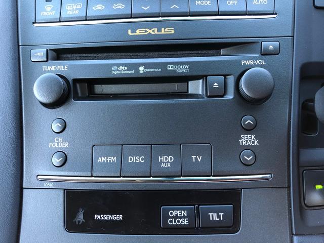 HS250h 保証付 サンルーフ 純正HDDナビ ETC バックカメラ DVD再生 CD再生 USB接続 LEDライト HIDライト オートライト パワーシート 純正アルミホイール ヘッドライトウォッシャー(13枚目)