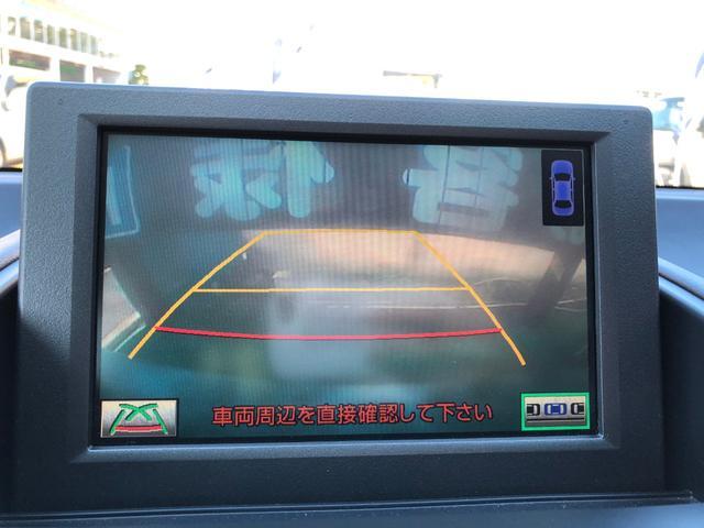HS250h 保証付 サンルーフ 純正HDDナビ ETC バックカメラ DVD再生 CD再生 USB接続 LEDライト HIDライト オートライト パワーシート 純正アルミホイール ヘッドライトウォッシャー(20枚目)