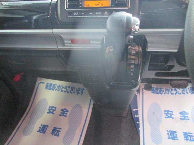 「スズキ」「スペーシアカスタム」「コンパクトカー」「長崎県」の中古車9