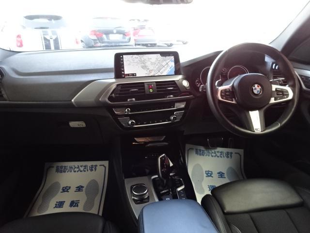 xDrive 20d Mスポーツ 純正ナビ フルセグ トップビューカメラ スマートキー アダプティブクルーズ パワーシート シートヒーター パワーゲート ドライブレコーダー ETC LED 純正アルミ ハーフレザーシート(3枚目)