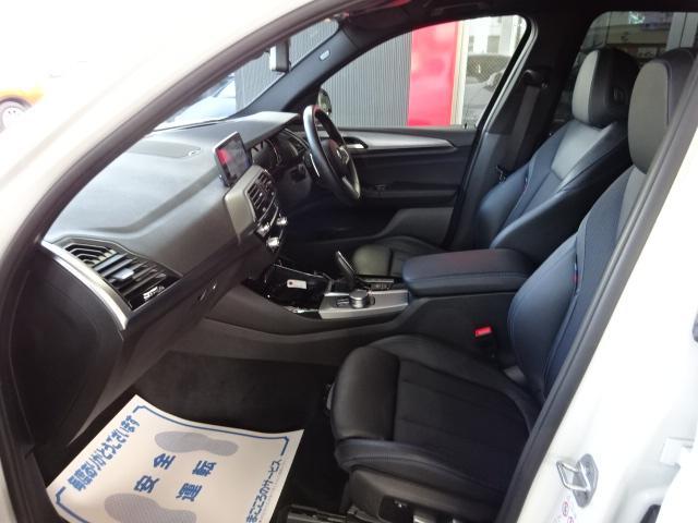 xDrive 20d Mスポーツ 純正ナビ フルセグ トップビューカメラ スマートキー アダプティブクルーズ パワーシート シートヒーター パワーゲート ドライブレコーダー ETC LED 純正アルミ ハーフレザーシート(4枚目)