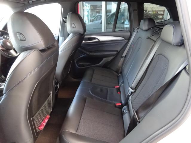 xDrive 20d Mスポーツ 純正ナビ フルセグ トップビューカメラ スマートキー アダプティブクルーズ パワーシート シートヒーター パワーゲート ドライブレコーダー ETC LED 純正アルミ ハーフレザーシート(5枚目)
