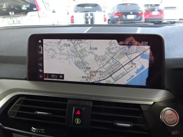 xDrive 20d Mスポーツ 純正ナビ フルセグ トップビューカメラ スマートキー アダプティブクルーズ パワーシート シートヒーター パワーゲート ドライブレコーダー ETC LED 純正アルミ ハーフレザーシート(7枚目)