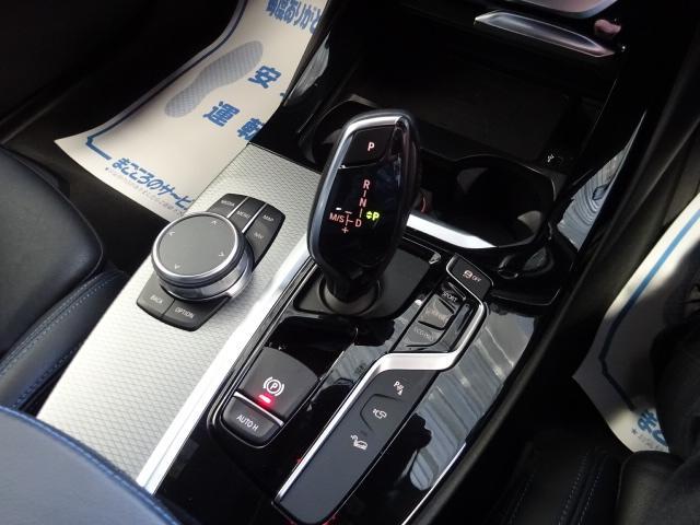 xDrive 20d Mスポーツ 純正ナビ フルセグ トップビューカメラ スマートキー アダプティブクルーズ パワーシート シートヒーター パワーゲート ドライブレコーダー ETC LED 純正アルミ ハーフレザーシート(9枚目)
