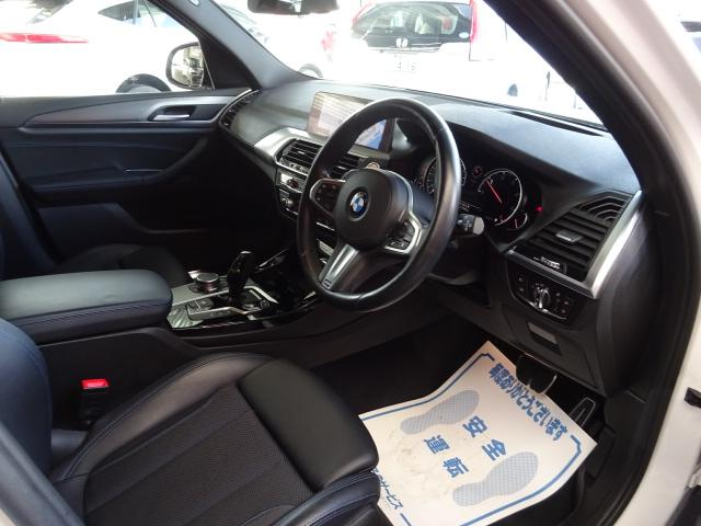 xDrive 20d Mスポーツ 純正ナビ フルセグ トップビューカメラ スマートキー アダプティブクルーズ パワーシート シートヒーター パワーゲート ドライブレコーダー ETC LED 純正アルミ ハーフレザーシート(10枚目)
