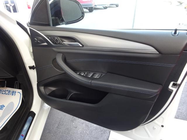 xDrive 20d Mスポーツ 純正ナビ フルセグ トップビューカメラ スマートキー アダプティブクルーズ パワーシート シートヒーター パワーゲート ドライブレコーダー ETC LED 純正アルミ ハーフレザーシート(11枚目)