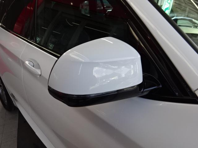 xDrive 20d Mスポーツ 純正ナビ フルセグ トップビューカメラ スマートキー アダプティブクルーズ パワーシート シートヒーター パワーゲート ドライブレコーダー ETC LED 純正アルミ ハーフレザーシート(16枚目)