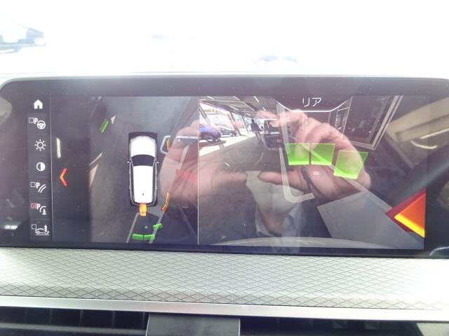 xDrive 20d Mスポーツ 純正ナビ フルセグ トップビューカメラ スマートキー アダプティブクルーズ パワーシート シートヒーター パワーゲート ドライブレコーダー ETC LED 純正アルミ ハーフレザーシート(20枚目)