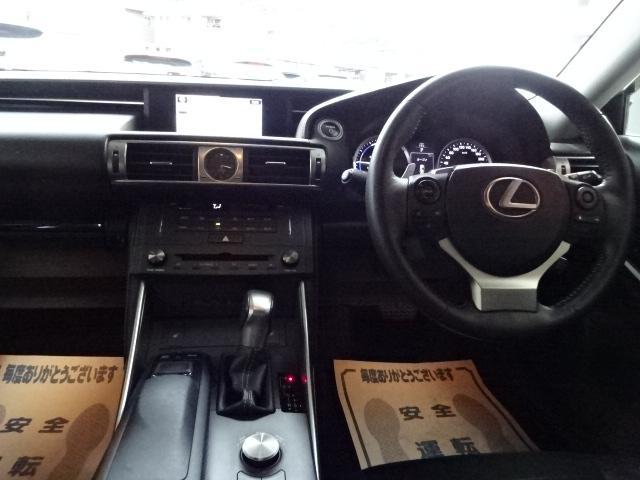 「レクサス」「IS」「セダン」「長崎県」の中古車4