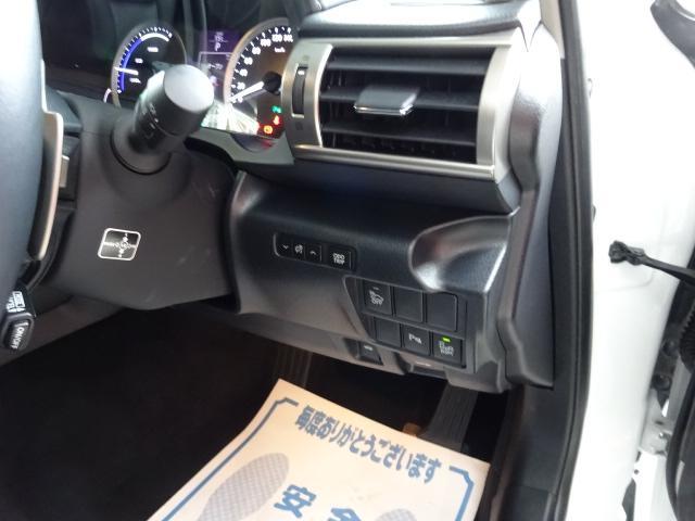 「レクサス」「IS」「セダン」「長崎県」の中古車13